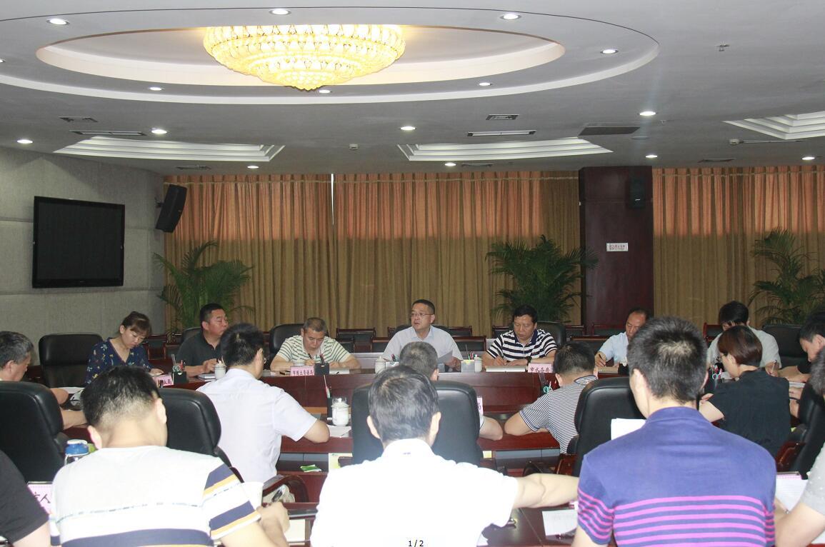 雅安市召开防汛减灾和地质灾害防治督导工作动员培训会