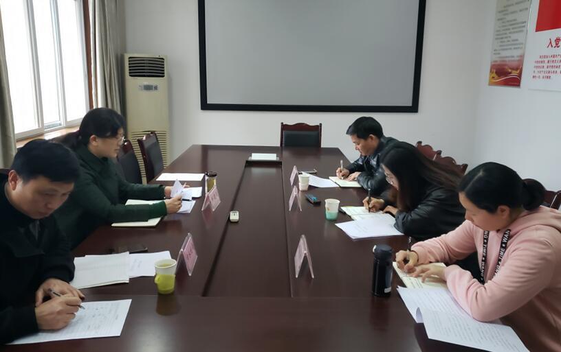 雅安市水利局召开水利建设扶贫专题工作会议