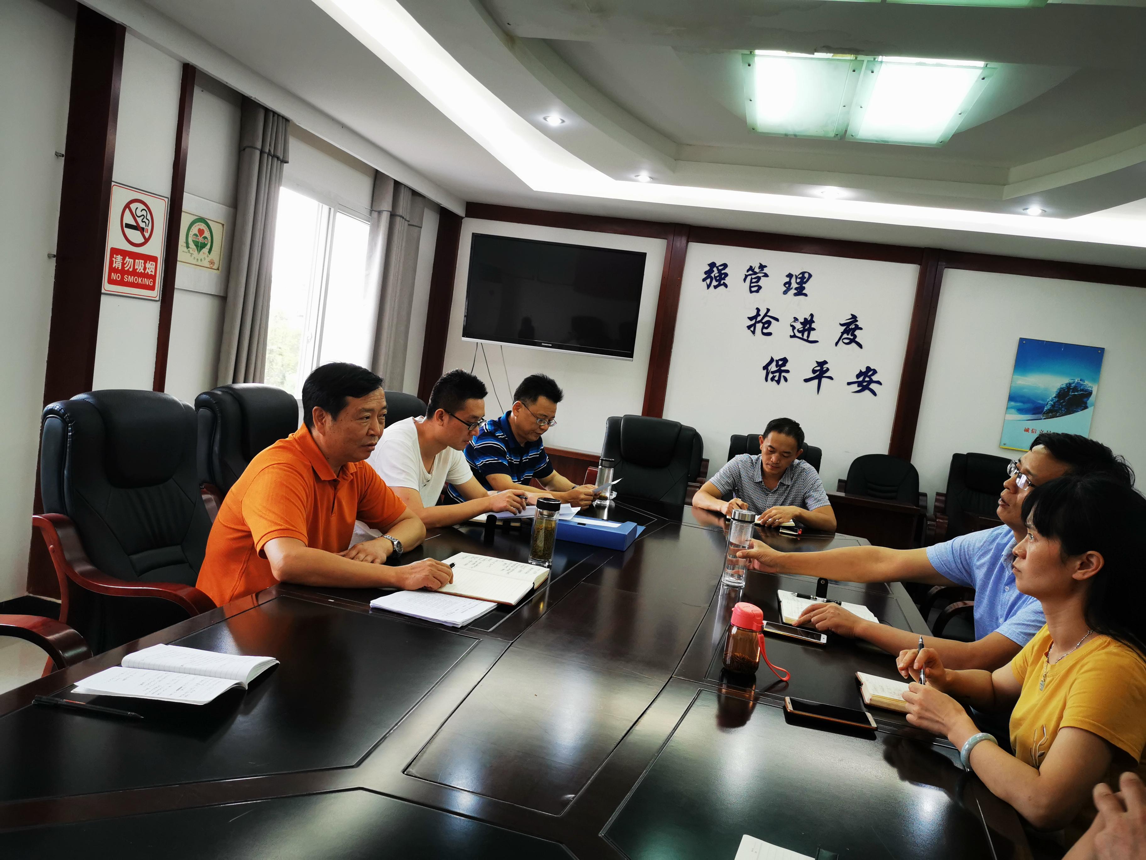 市水利局副局长张勇检查指导雅安市永定桥水库管理局安全和防汛工作