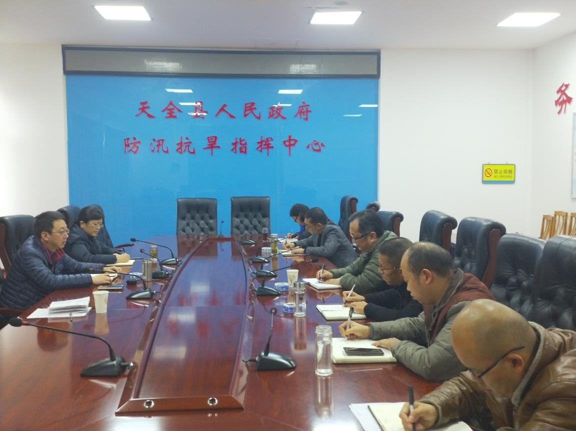 市水务局局长于冀川到天全县调研水利工作